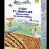 Fleur Alpine каша Пшеничная (спельтовая) на козьем молоке, с 5 месяцев