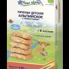 Fleur Alpine детское растворимое печенье Альпийское с пребиотиками, с 6 месяцев