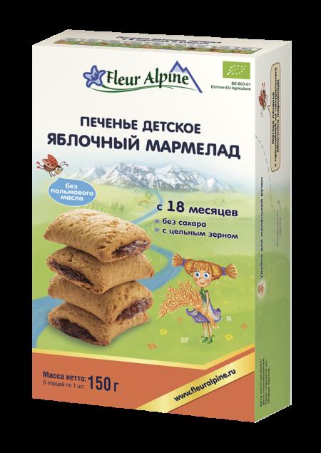 Fleur Alpine детское печенье Яблочный мармелад, с 18 месяцев
