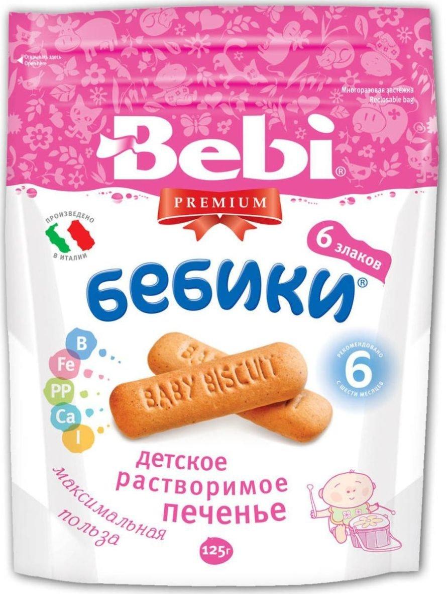 Bebiki 6 злаков печенье 125 гр