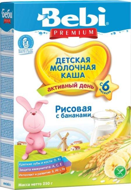 Bebi каша молоч рис банан  200 гр