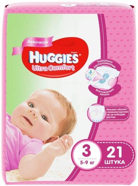 Huggies Ultra Comfort 3 для Девочек