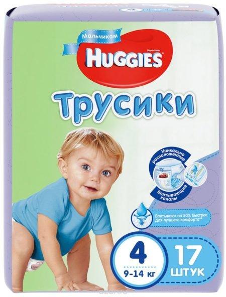 Huggies Трусики 4 для Мальчиков