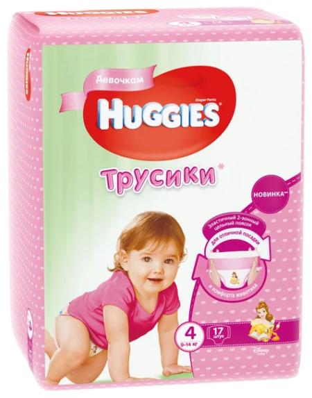 Huggies Трусики 4 для Девочек