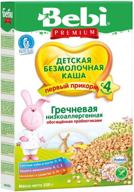 Bebi каша б/м гречка низкоаллерген с пребиотиками    200 гр