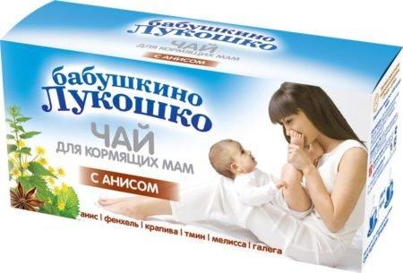 БЛ чай для кормящих матерей с анисом 20 гр
