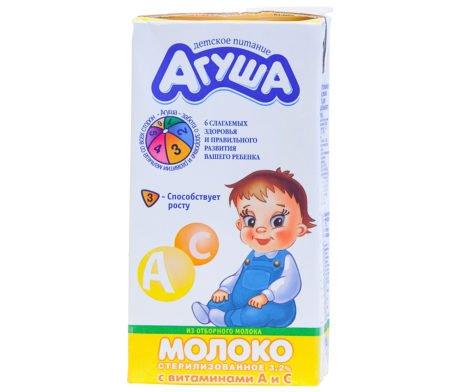 Агуша молоко с витаминами 200 мл