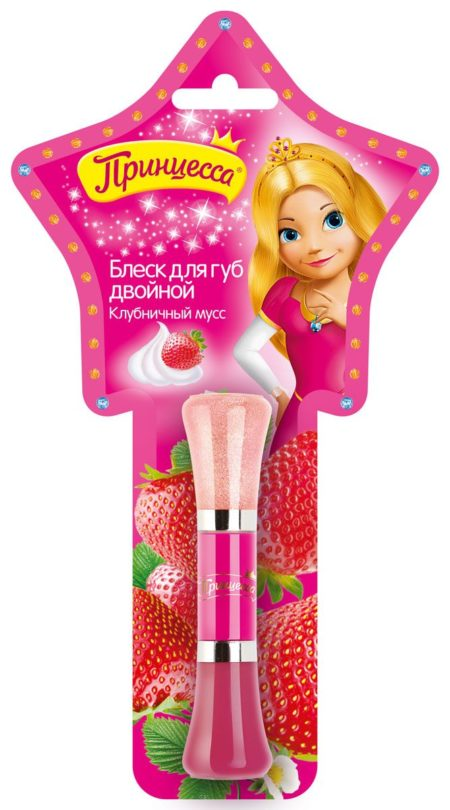 Принцесса блеск для губ клубника