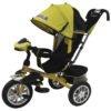 Велосипед  Formula 4 FA4Y желтый