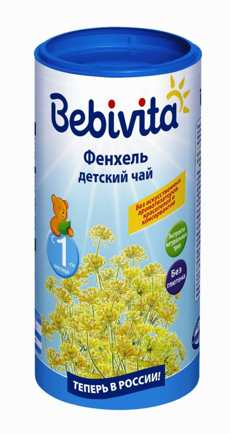 Bebivita чай фенхель 200 гр