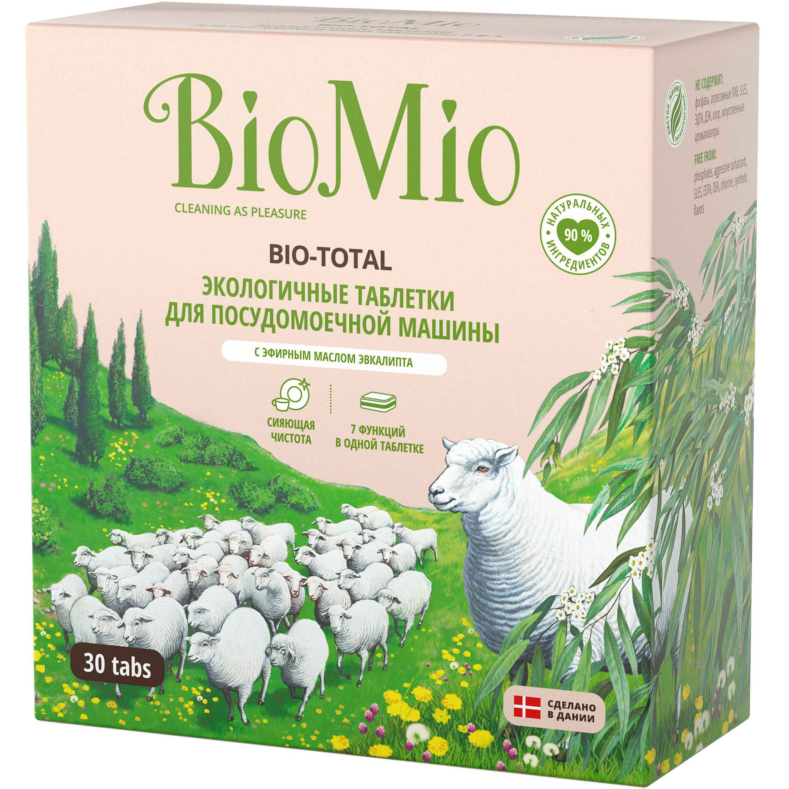 BioMio Таблетки для посудомоечной машины с эфирным маслом Эвкалипта, 30 шт (BioMio, Посуда)