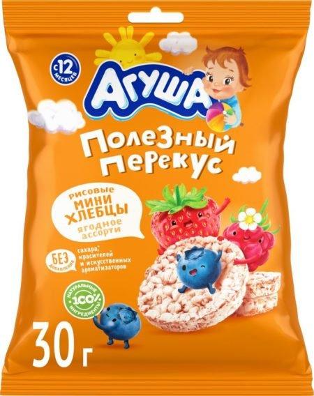 Мини-хлебцы рисовые Агуша Ягодное ассорти 30 г