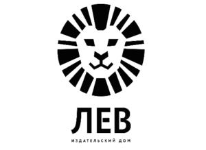 Лев (Эгмонт)