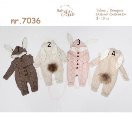 Baby Mio 7036 Комбинезон детский с капюшоном (3-18 месяцев)