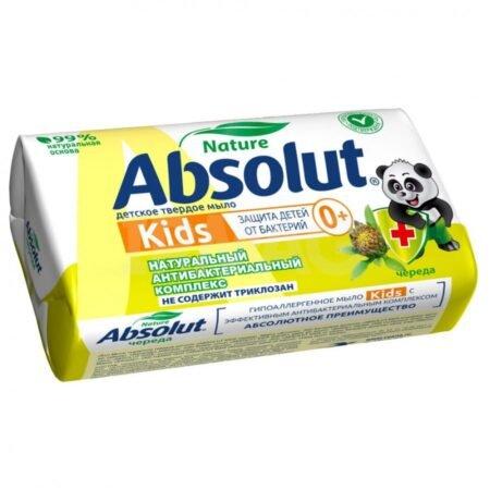 Мыло туалетное Absolut Kids «Череда», антибактериальное, 90 г