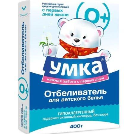 «Умка» Отбеливатель для детского белья, 400 г