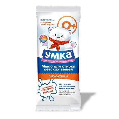 «Умка» Мыло для стирки детских вещей, 100 г