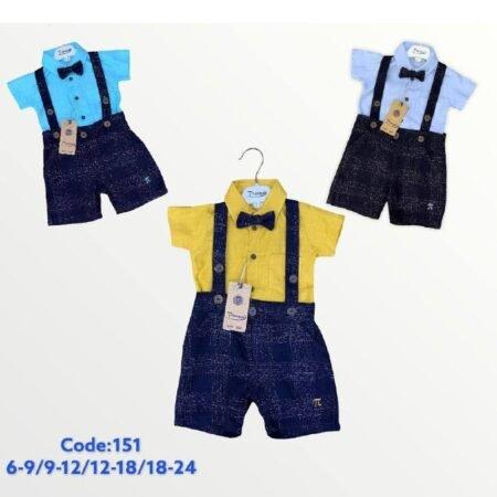 Baby Mio 151 комплект 2-ка